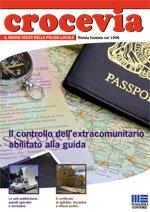 Crocevia - 2014 - 12