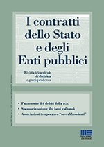 I contratti dello stato e degli enti pubblici - 2012 - 4